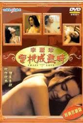 Mi Tao Cheng Shu Shi