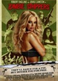 Striptizci Zombiler (2008) Türkçe Dublaj izle
