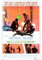 Gecenin Sıcağında 1967 Türkçe Altyazılı izle