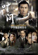 İp Man 1 (2008)