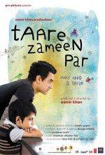 Her Çocuk Özeldir (2007)
