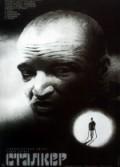 İz Sürücü – Stalker (1979) Türkçe Dublaj izle