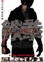 Tekken (2010) Türkçe Dublaj izle
