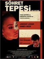Şöhret Tepesi (2013)