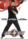 Johnny English 1 (2003) Türkçe Dublaj izle