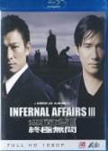 Kirli İşler 3 (2003) Türkçe Dublaj izle