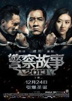 Police Story (2013) Türkçe Dublaj izle