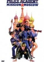 Polis Akademisi 7 (1994) Türkçe Dublaj izle