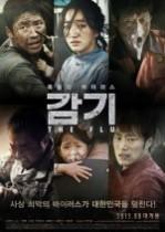 Grip (2013) Türkçe Dublaj izle