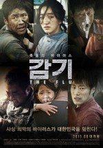 Grip (2013)