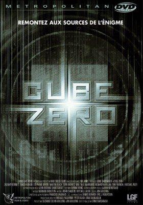 Küp 3 (2004)