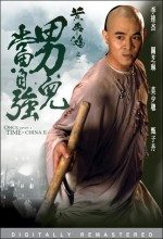 Bir Zamanlar Çin'de 2 (1992)
