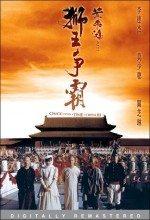 Bir Zamanlar Çin'de 3 (1993)