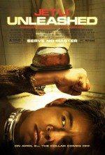 Kır Zincirlerini (2005)