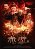Kızıl Uçurum 2 (2009) Türkçe Dublaj izle