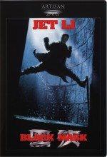 Kara Maske (1996)