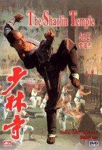 Shaolin Tapınağı (1982)