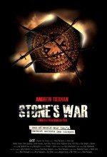 Ölülerin Savaşı (2011)