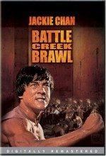 Büyük Kavga (1980)