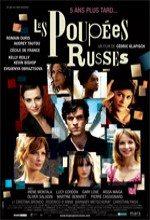 Rus Bebekler (2005)