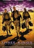 Üç Kral (1999) Türkçe Dublaj izle