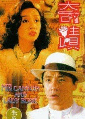 Efsane (1989)