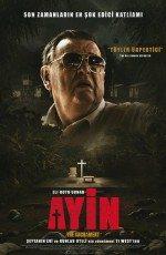 Ayin (2013)