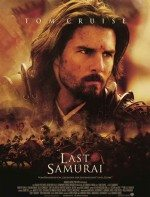 Son Samuray (2003)