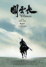Kayıp Kahraman (2011)