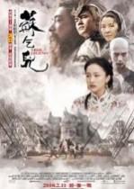 Gerçek Efsane (2010) Türkçe Dublaj izle