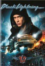 Kara Şimşek (2008)