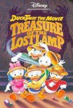 Ördek Şehri Kayıp Lambanın Sırrı (1990)