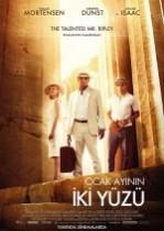 Ocak Ayının İki Yüzü (2014) Türkçe Dublaj izle