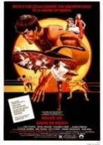 Ölüm Oyunu (1978) Türkçe Dublaj izle