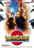 Wasabi (2001) Türkçe Dublaj izle