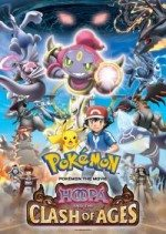 Pokemon The Movie Hoopa and the Clash of Ages (2015)