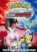 Pokemon The Movie Diancie and the Cocoon of Destruction (2014) Türkçe Dublaj izle