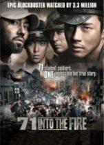 71 Ateş Altında (2010) Türkçe Dublaj izle