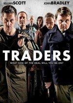 Tüccarlar (2015)