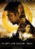 Kurtlar Vadisi Irak (2006) izle