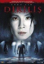 Diriliş: Vampir Avcısı (2007)