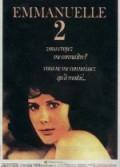 Emmanuelle 2 (1975) Türkçe Dublaj izle