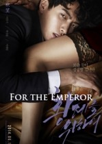 For the Emperor izle