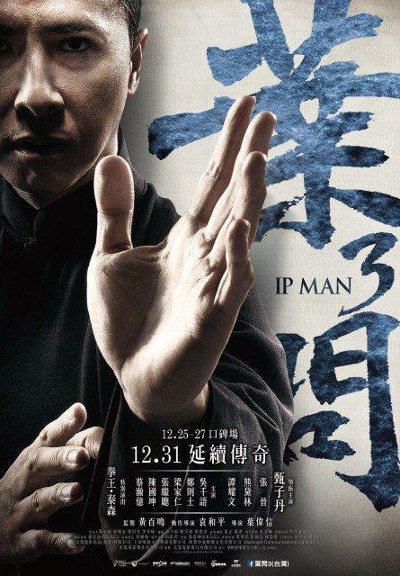 Ip Man 3 (2015) Türkçe Dublaj izle