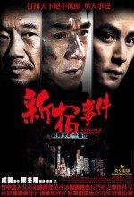 Kanlı Hesaplaşma (2009)
