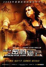 Kıyamet Kodu (2007)