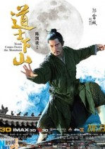 Kung Fu Keşiş