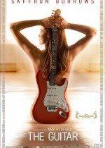 Gitar (2008)