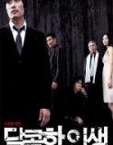 Acı Tatlı Hayat (2005)
