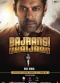 Bajrangi Bhaijaan (2015) Türkçe Altyazılı izle
